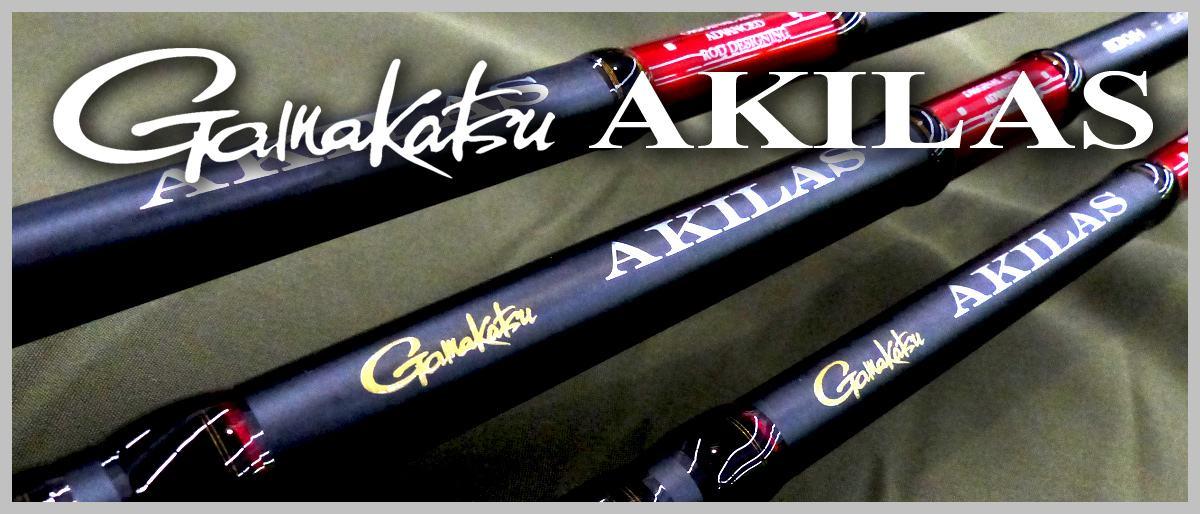 Permalink auf:NEU: Gamakatsu Akilas – Schnelligkeit, Präzision & Feinfühligkeit in Perfektion.